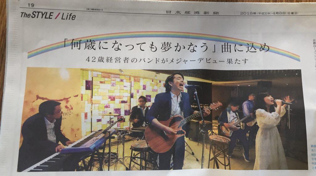 bluehairs-nikkei