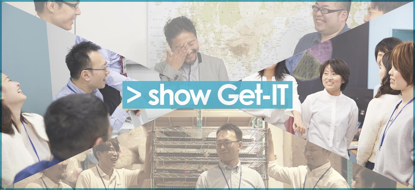 show_getit