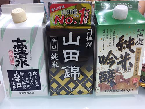 高清水、山田錦、白鹿