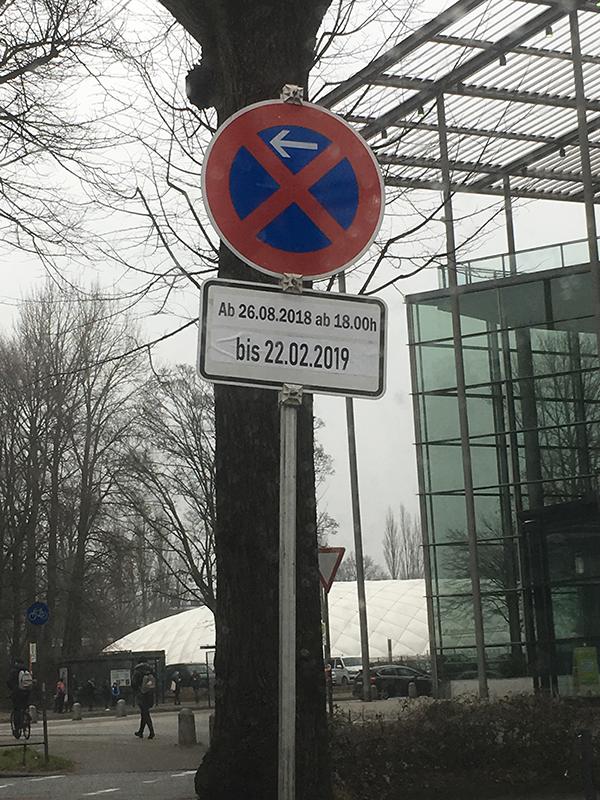 路駐禁止の看板