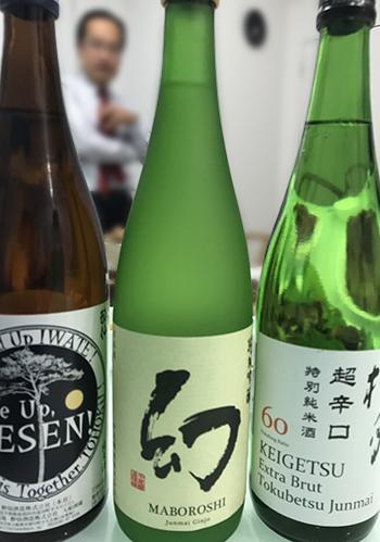 純米酒 Rise Up, KESEN!、純米吟醸 幻(まぼろし)、純米酒 桂月(けいげつ)超辛口