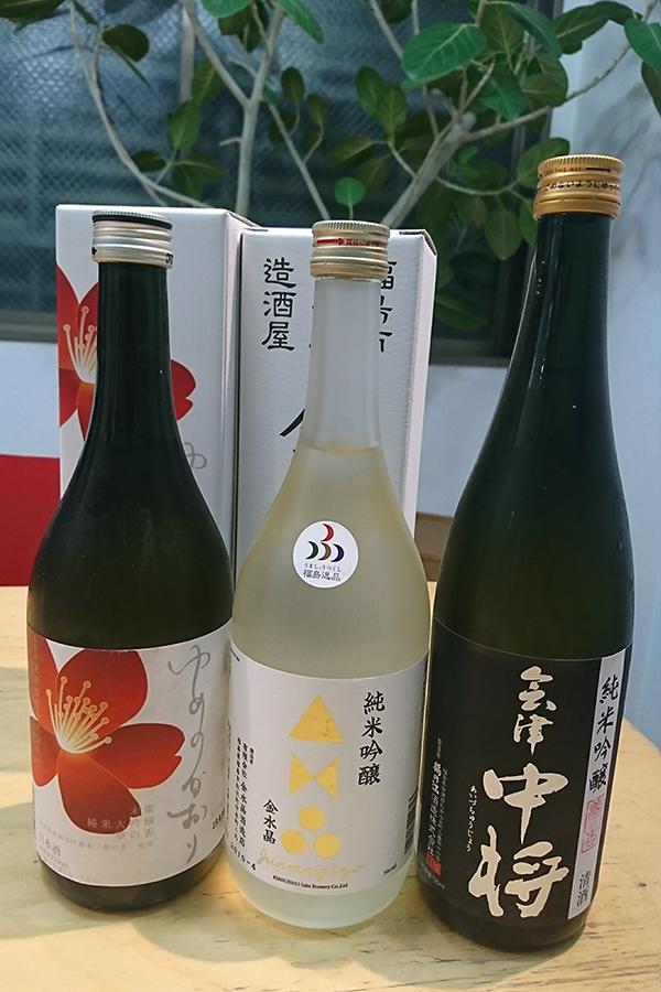 福島県が独自に開発をした夢の香」という酒米