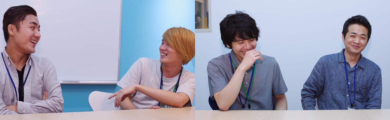 異色の経歴の若手技術者4名のゆるっと座談会