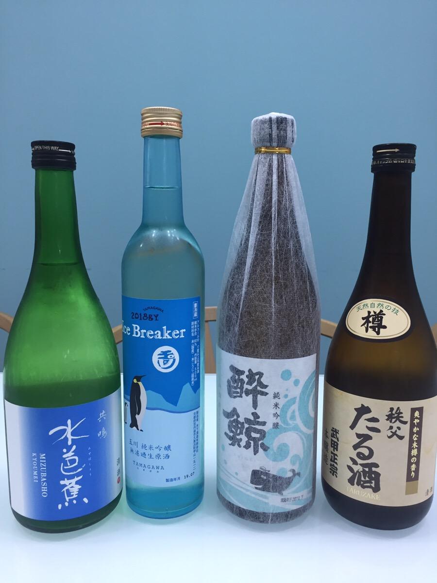 青いパッケージの日本酒