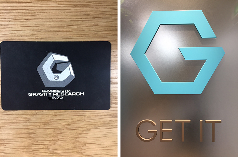 GRAVITY RESEARCH(グラビティリサーチ) 銀座店さんとゲットイットのロゴ