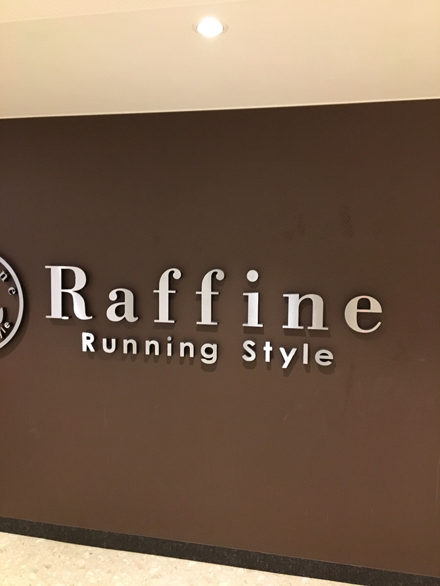 Raffine