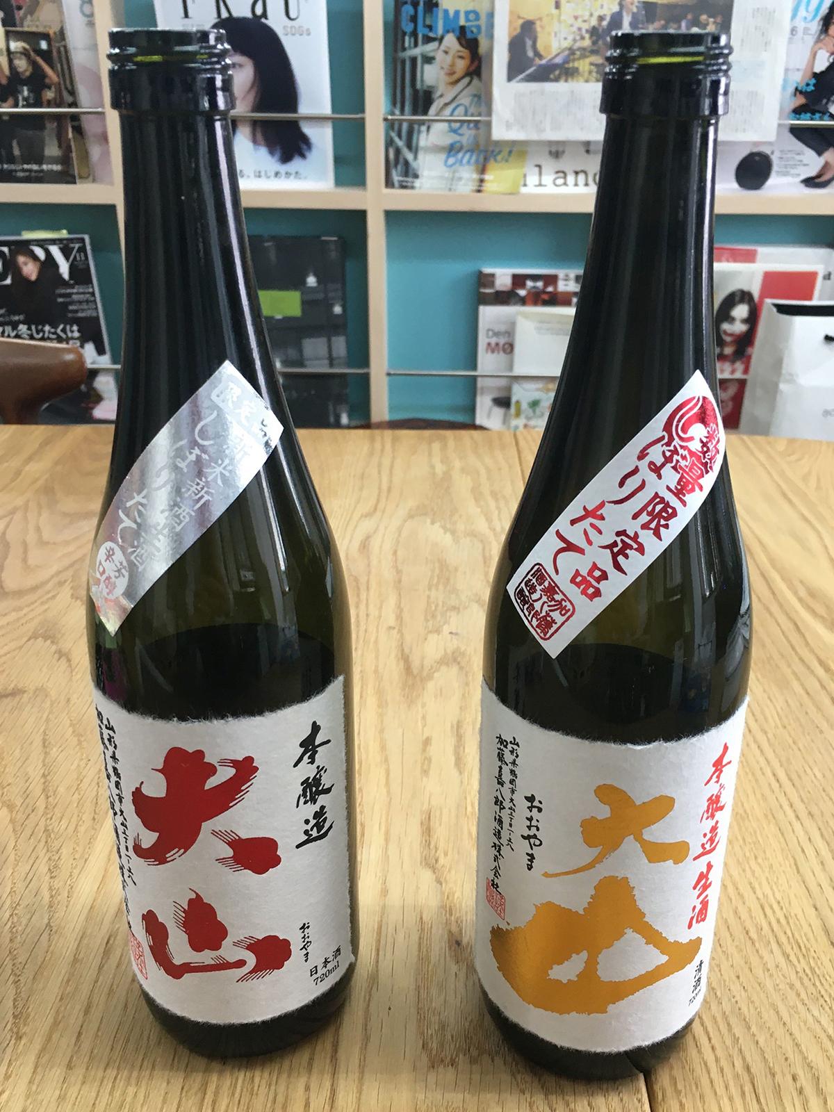 山形の大山(おおやま)本醸造生酒しぼりたて(令和元年醸造)/大山 本醸造生酒しぼりたて平成30年醸造
