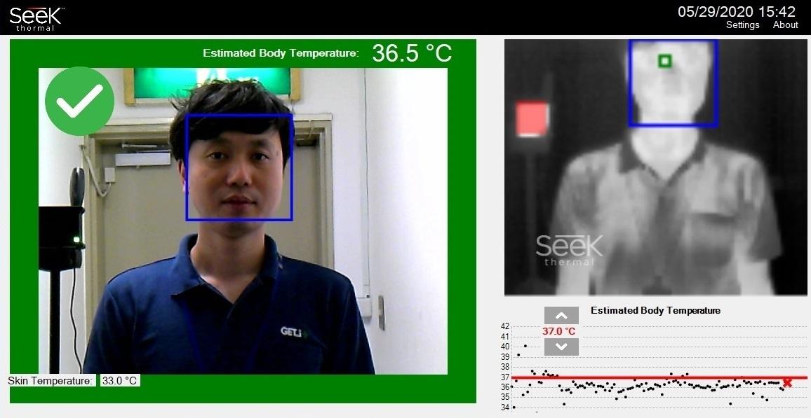サーモグラフィー(サーモカメラを使用した体温測定)を導入し、社員の健康管理をサポート。