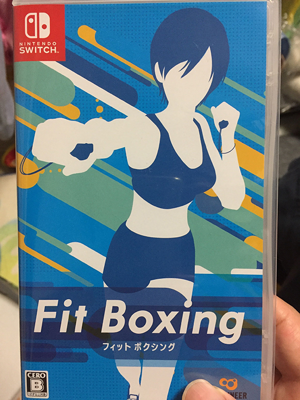 NINTENDO Fit Boxing