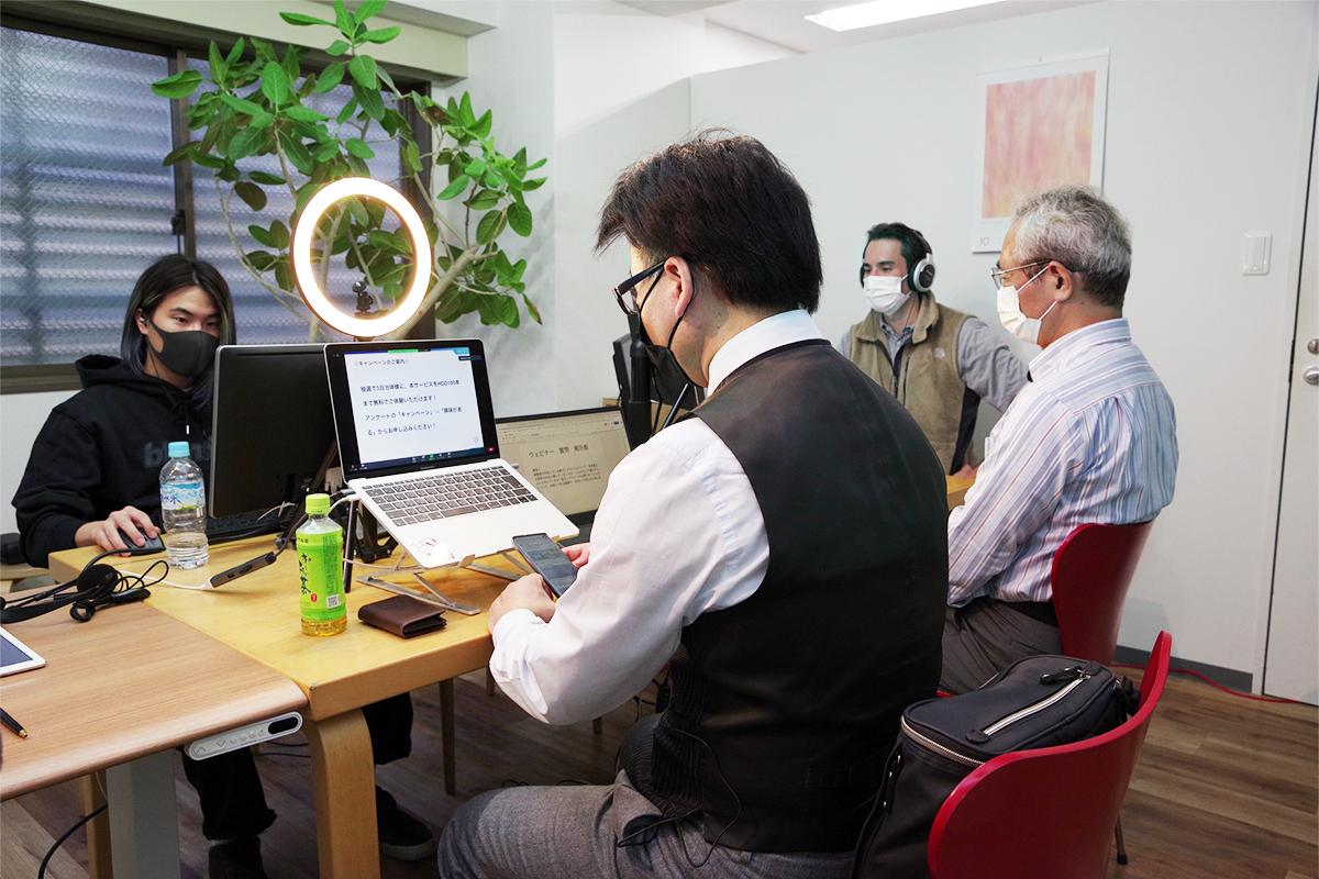 『データ消去』新・自治体ガイドラインウェビナー準備中