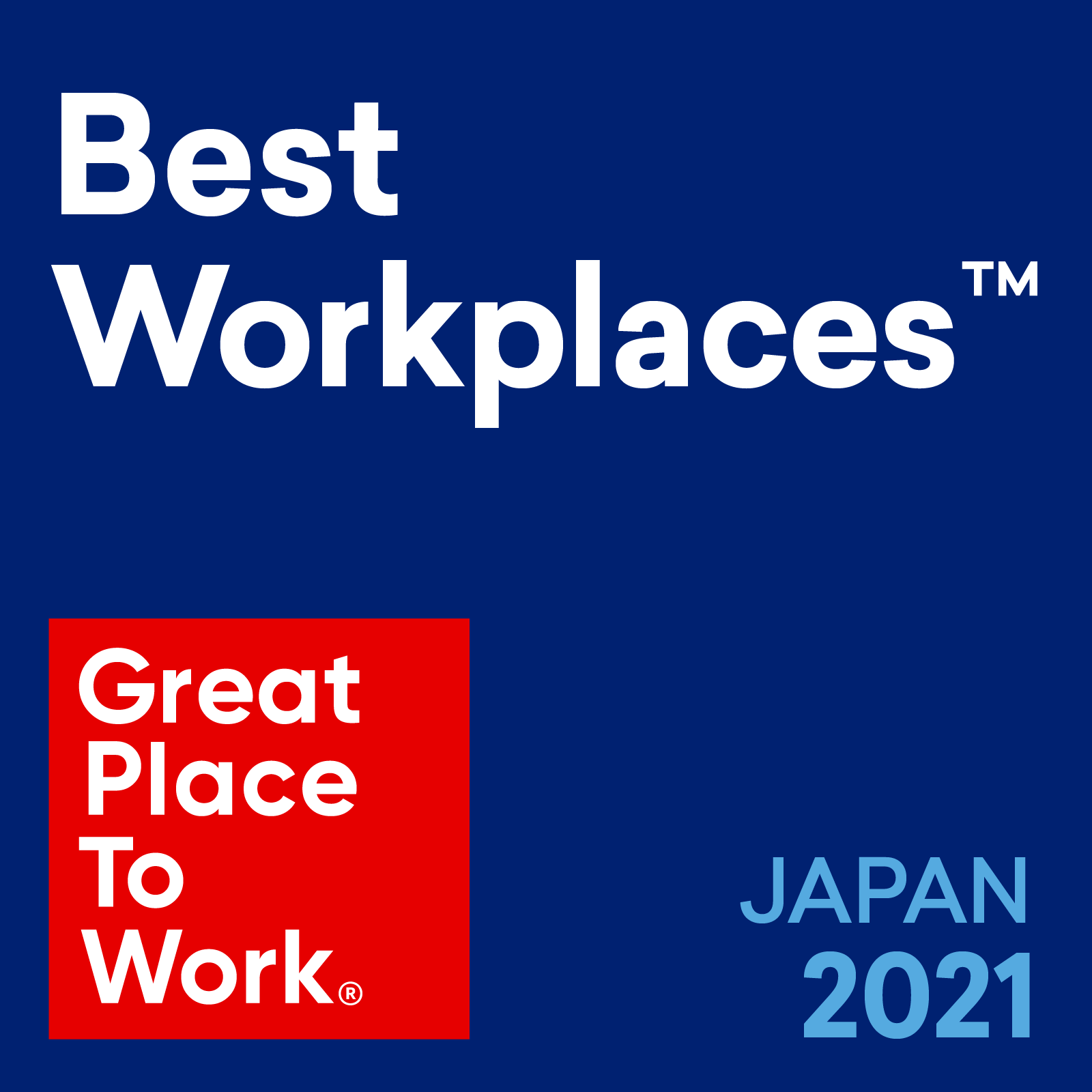 GPTWジャパン 「働きがいのある会社」ランキング