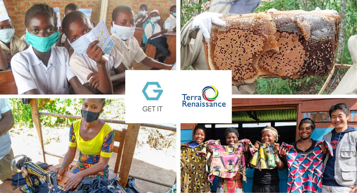 コンゴ民主共和国における「紛争鉱物問題」に対し、生活再建・生計向上のための各種プログラムを支援へ